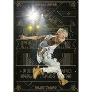 "JUNHO(From 2PM)Solo Tour 2016""HYPER""(通常盤) [DVD] starclub"