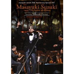 鈴木雅之/masayuki suzuki 30th Anniversary Special 鈴木雅之 with オーケストラ・ディ・ローマ Featuring 服部隆之 [DVD]|starclub