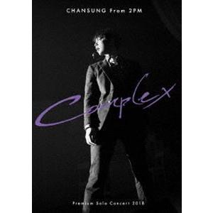 "CHANSUNG(From 2PM)Premium Solo Concert 2018""Complex""(通常盤) [DVD]|starclub"
