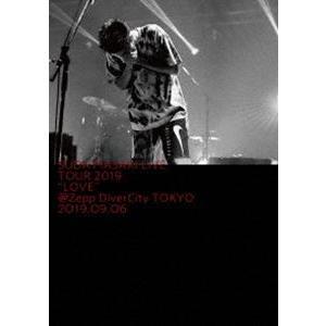 "菅田将暉 LIVE TOUR 2019""LOVE""@Zepp DiverCity TOKYO 2019.09.06(通常盤) [DVD]|starclub"