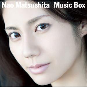 松下奈緒 / Music Box(通常盤) [CD]|starclub