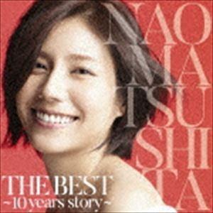 松下奈緒 / THE BEST 〜10 years story〜(通常盤) [CD]|starclub