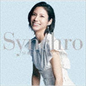 松下奈緒 / Synchro(通常盤) [CD]|starclub