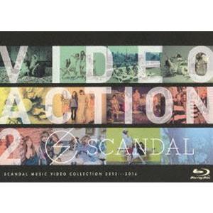 SCANDAL/VIDEO ACTION 2 [Blu-ray]|starclub