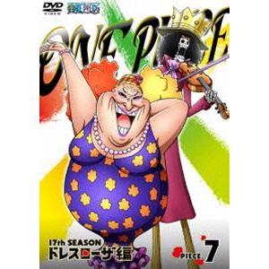 ONE PIECE ワンピース 17THシーズン ドレスローザ編 piece.7 [DVD]|starclub