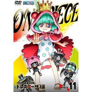 ONE PIECE ワンピース 17THシーズン ドレスローザ編 piece.11 [DVD]|starclub