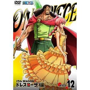 ONE PIECE ワンピース 17THシーズン ドレスローザ編 piece.12 [DVD]|starclub