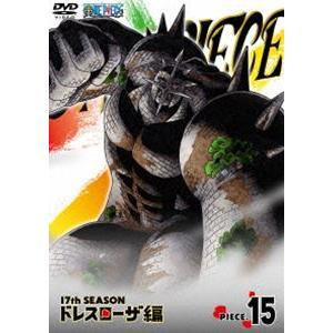 ONE PIECE ワンピース 17THシーズン ドレスローザ編 piece.15 [DVD]|starclub