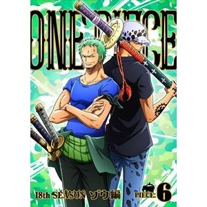 ONE PIECE ワンピース 18THシーズン ゾウ編 piece.6 [DVD]|starclub