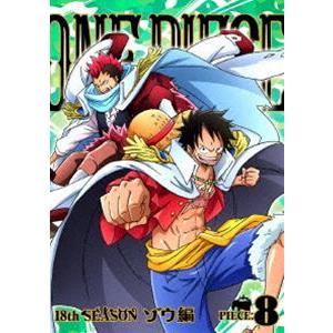 ONE PIECE ワンピース 18THシーズン ゾウ編 piece.8 [DVD]|starclub