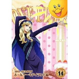 ONE PIECE ワンピース 19THシーズン ホールケーキアイランド編 piece.14 [DVD]|starclub