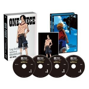 """ONE PIECE Log Collection Special""""Episode of GRANDLINE"""" [DVD]