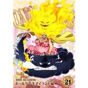 ONE PIECE ワンピース 19THシーズン ホールケーキアイランド編 piece.21 [DVD]|starclub
