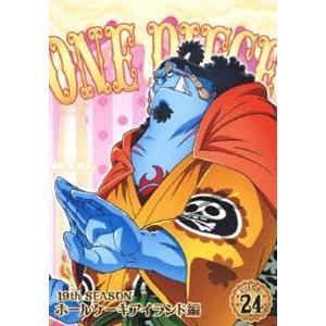 ONE PIECE ワンピース 19THシーズン ホールケーキアイランド編 piece.24 [DVD]|starclub