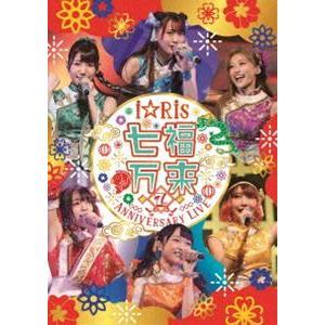 i☆Ris 7th Anniversary Live 〜七福万来〜(通常盤) [DVD] starclub