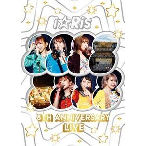 i☆Ris 8th Anniversary Live 〜88888888〜(通常盤) [DVD] starclub