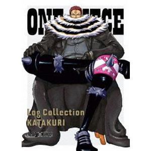 "ONE PIECE Log Collection""KATAKURI"" (初回仕様) [DVD] starclub"