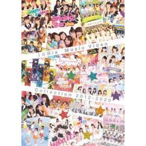 i☆Ris Music Video Collection 2012-2020 [DVD] starclub