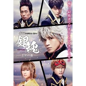 dTVオリジナルドラマ「銀魂-ミツバ篇-」(DVD) [DVD]|starclub