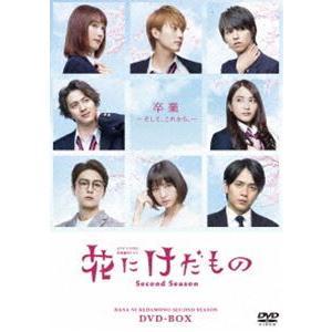 花にけだもの〜Second Season〜 DVD-BOX [DVD]|starclub