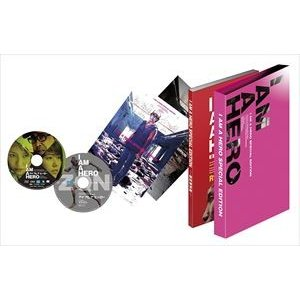 アイアムアヒーロー DVD豪華版 [DVD] starclub