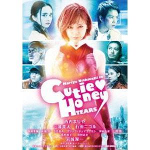 CUTIE HONEY -TEARS- DVD通常版 [DVD]