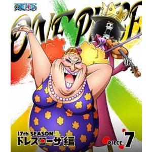 ONE PIECE ワンピース 17THシーズン ドレスローザ編 piece.7 [Blu-ray]|starclub