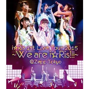 i☆Ris 1st Live Tour 2015〜We are i☆Ris!!!〜@Zepp Tokyo [Blu-ray]|starclub