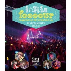 i☆Ris 結成4周年Live〜foooour〜@i☆RisTELLARTHEATER [Blu-ray] starclub
