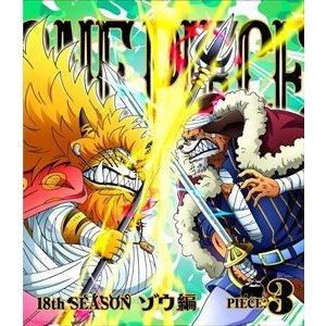 ONE PIECE ワンピース 18THシーズン ゾウ編 piece.3 [Blu-ray]|starclub