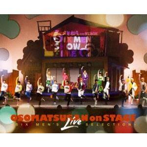 おそ松さん on STAGE 〜SIX MEN'S LIVE SELECTION〜Blu-ray Disc+CD付特装版  Blu-ray