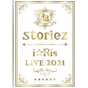 i☆Ris LIVE 2021 〜storiez〜(初回生産限定盤) [Blu-ray] starclub
