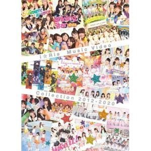i☆Ris Music Video Collection 2012-2020 [Blu-ray] starclub