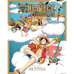 "ONE PIECE Eternal Log""SKYPIEA"" (初回仕様) [Blu-ray]