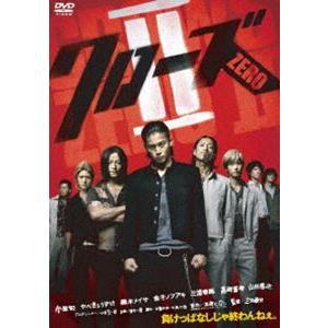クローズZEROII スペシャル・プライス [DVD] starclub