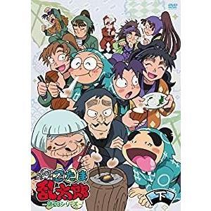 TVアニメ「忍たま乱太郎」第23シリーズ DVD-BOX 下の巻 [DVD] starclub
