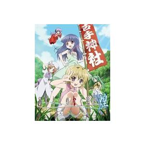 OVA ひぐらしのなく頃に煌 DVD 通常版 file.02 [DVD] starclub