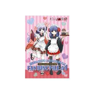 ひぐらしのなく頃に解 ファンディスク FILE.01〈通常版〉 [DVD]|starclub