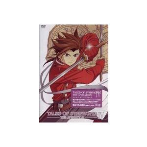 テイルズ オブ シンフォニア THE ANIMATION 第4巻 通常版 [DVD]|starclub