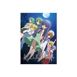 ひぐらしのなく頃に礼 File.01 [Blu-ray]|starclub