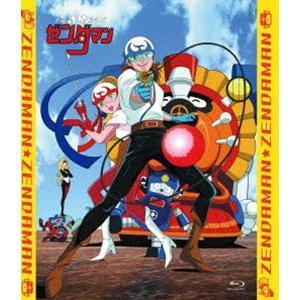タイムボカンシリーズ「ゼンダマン」全話いっき見ブルーレイ [Blu-ray]|starclub