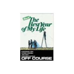 オフコース/Movie The Best Year Of My Life(期間限定) [DVD]|starclub