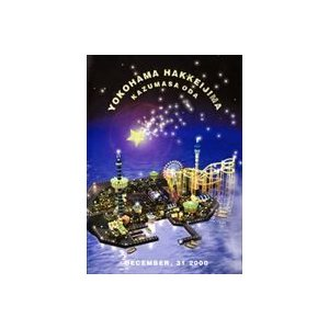 種別:DVD 小田和正 解説:2000年大晦日、横浜・八景島シーパラダイスにて行われた小田和正初のカ...