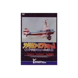 """アメリカン・エアショー VOL.1 """"TOMCAT FINAL"""" [DVD]"""