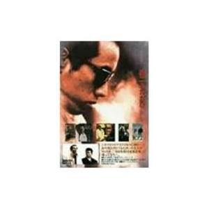 長渕剛/英二ふたたび&長渕剛ふたたび(期間限定)(DVD)