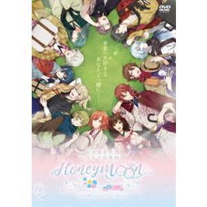 明治東亰恋伽 ハイカラ浪漫劇場 〜Honeymoon〜 [DVD]|starclub