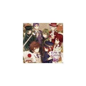KENN / PSPソフト 明治東亰恋伽 OPテーマ/PSPソフト ジュエリック・ナイトメア OPテーマ:: 紅ノ夜ノ唄/Eidolon [CD]|starclub