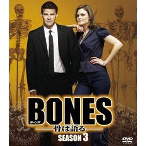 BONES 骨は語る シーズン3 <SEASONSコンパクト・ボックス> [DVD]|starclub