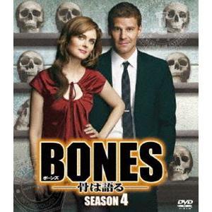 BONES 骨は語る シーズン4 <SEASONSコンパクト・ボックス> [DVD]|starclub