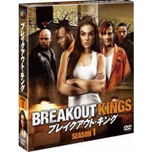 ブレイクアウト・キング シーズン1<SEASONSコンパクト・ボックス> [DVD]|starclub
